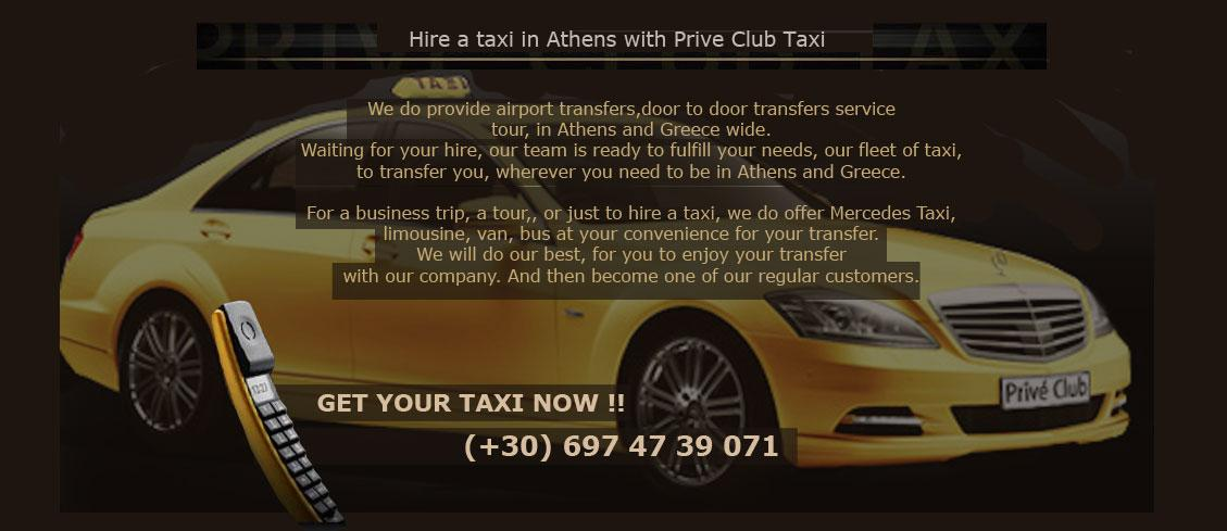 athens-taxi-prive